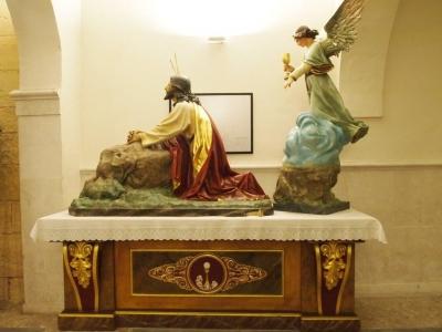 Mesa de la Oración en el Huerto